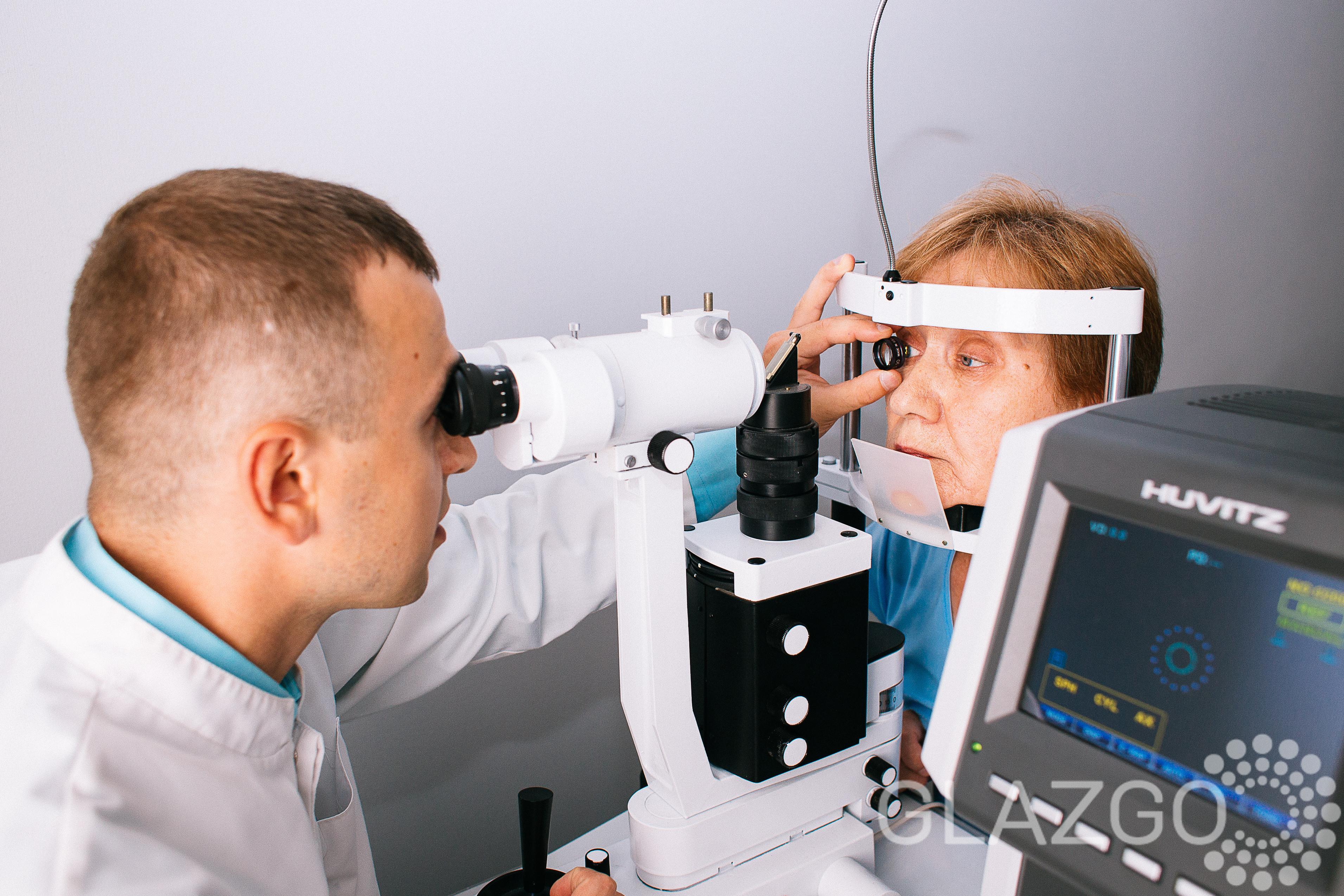 Офтальмология в Вишневом
