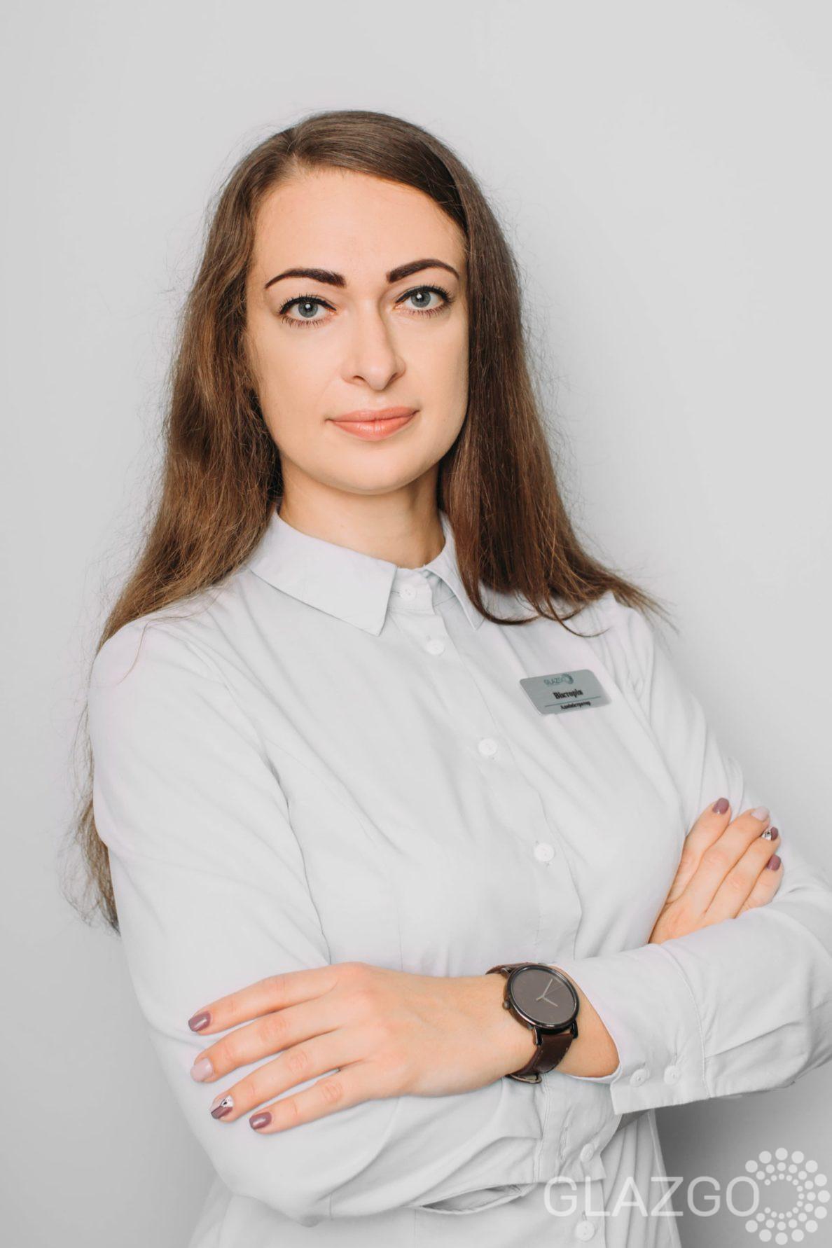 Медведева Виктория Викторовна