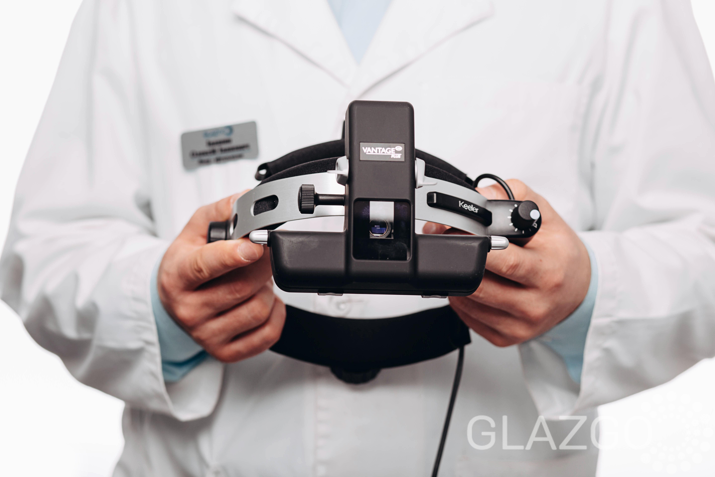 Офтальмоскоп Vantage Plus в Вишневом