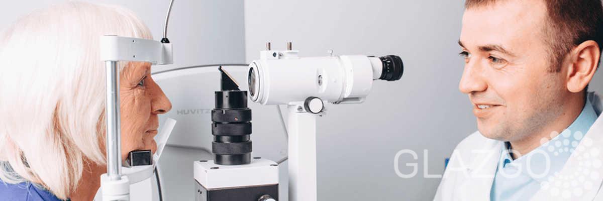 клініка діагностика зору