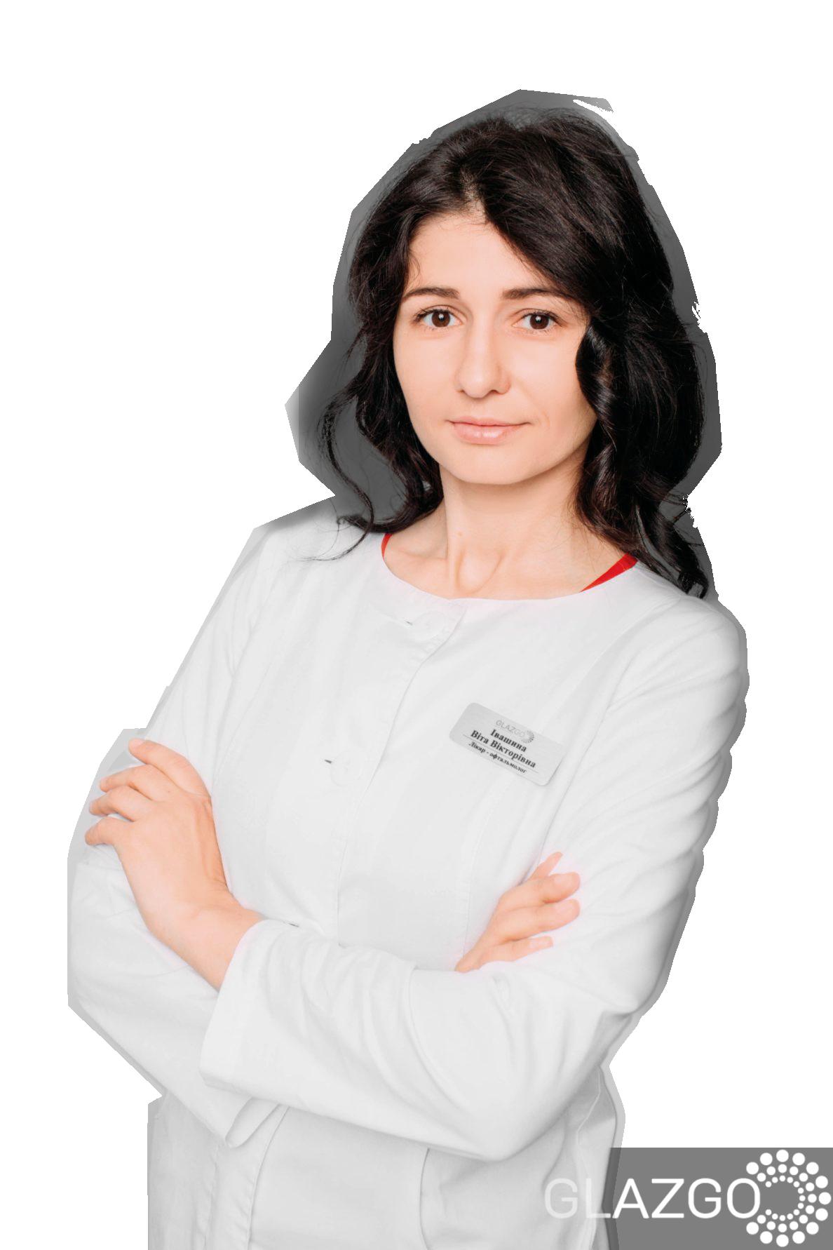 офтальмолог Вита Ивашина
