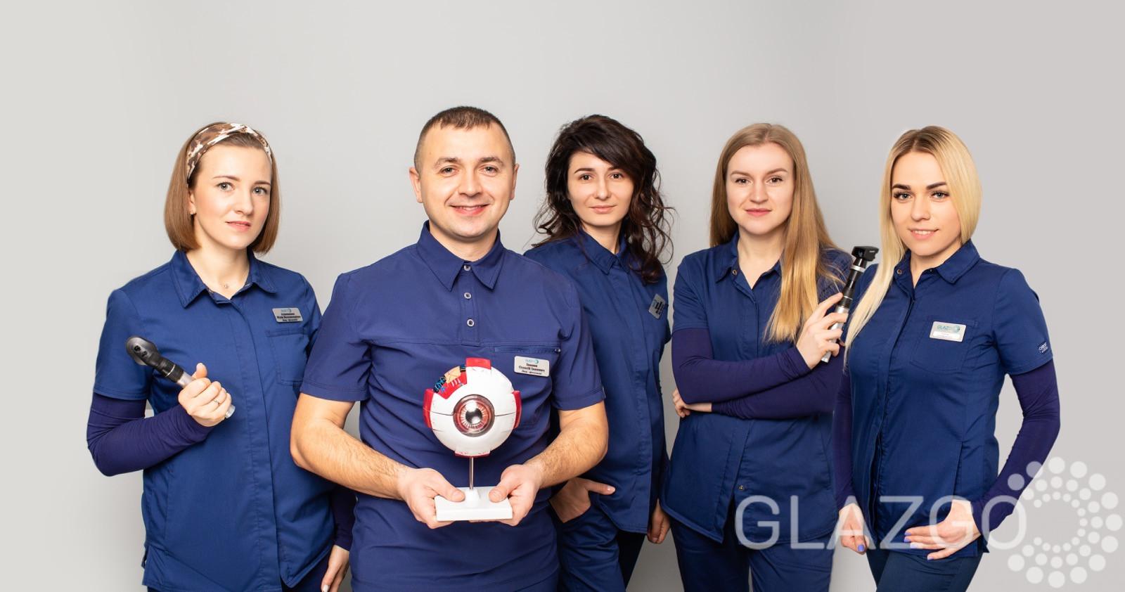 персонал-офтальмологического-центра-Glazgo